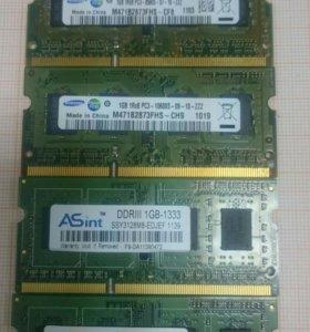 DDR3 1GB Оперативная память для ноутбука
