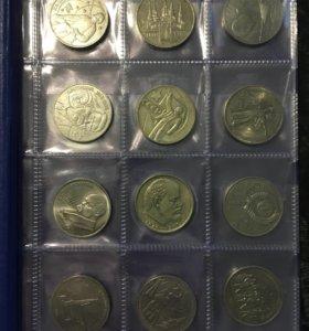 Монеты Юбилейные СССР в альбоме.