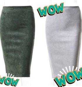 Новые юбки
