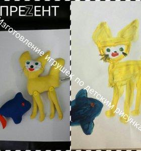 Игрушки по рисунку