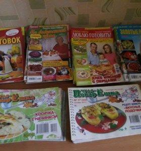 Кулинарные хитрости и рецепты