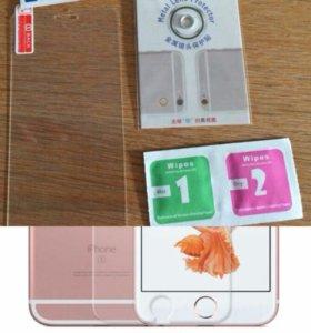 Закаленное стекло для iphone 6, 6s