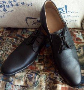 Туфли 46 размера
