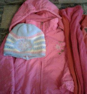 Курточка на девочку в подарок шапочка и 2 пары кол