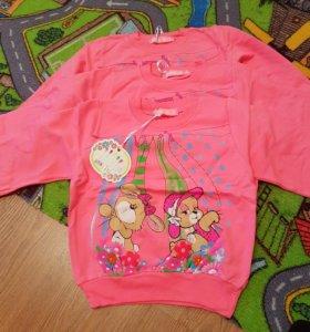 Толстовка (ярко-розовая)для девочек
