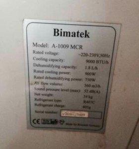 Кондиционер мобильный Bimatek A-1009 MHR