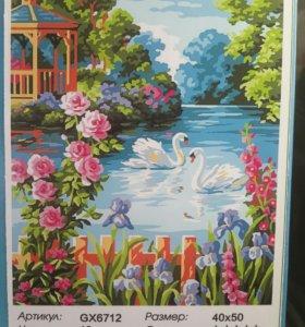 Картина раскраска по номерам