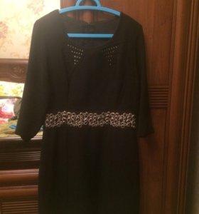 Платье фирмы Rema