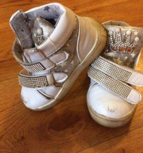 Детская обувь 21 – 22 размер