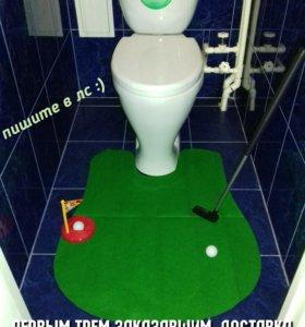 Игра Туалетный Гольф