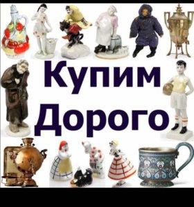 Фарфоровые Статуэтки времен СССР!