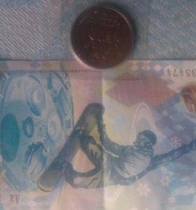 Коллекционные Сочинские 100 рублей и 25 рублей