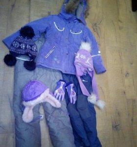Зимняя куртка- комплект