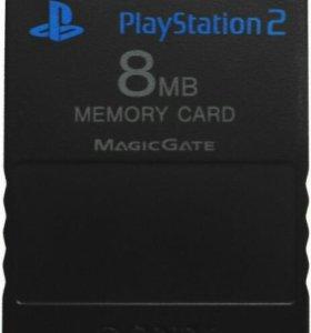 Приобрету карту памяти PS2