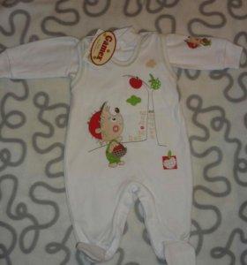 Новый костюмчик для новорожденого
