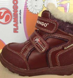 Сапоги (ботинки) зимние на меху