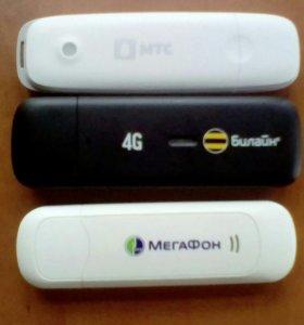 3G - модем (Билайн, Мегафон, МТС)