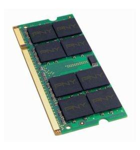 1gb ddr2 supertrast sodimm оперативная память для