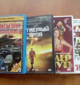 DVD - диски б/у