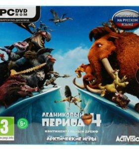Игровой диск Ледниковый Период 4