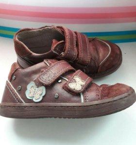 Ботинки Skatti