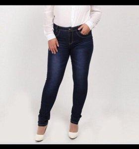 Новые джинсы, 36 размер