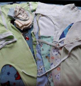 Пакет вещей на новорожденных