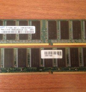 Оперативная память на 512