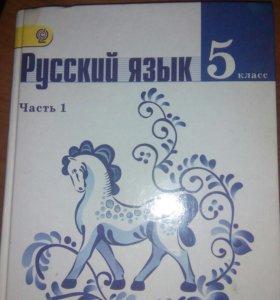 Учебники по русскому языку за 5 класс