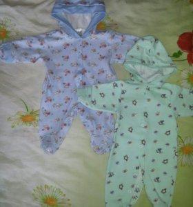 Комбензоны для новорожденного
