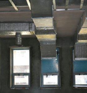 Вентиляции и кондиционеры