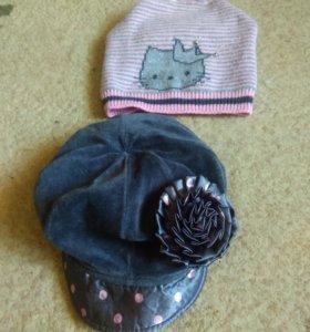 Кепка и шапка