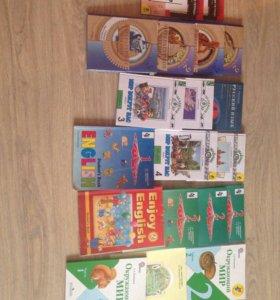 Учебники и рабочие тетради пакетом