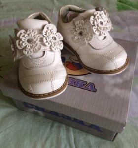 Красивые туфельки!!