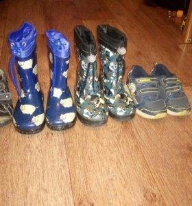 Обувь для мальчика с 24 по 27 размер