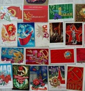 80 открыток СССР агитация