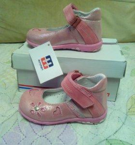 Туфли для девочки Minimen  Турция. 21 размер.