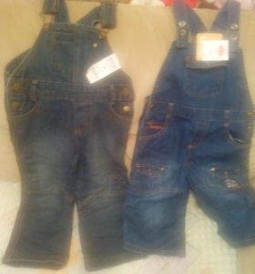 Полукомбинезон джинсовый для мальчика.