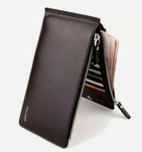 Кошелек портмоне бумажник