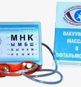 Очки Сидоренко для восстановления зрения.