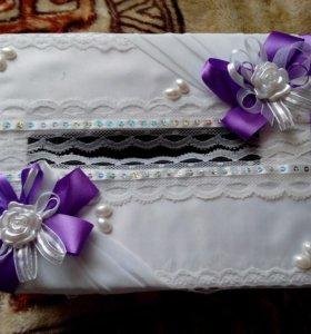 Коробка для конвертов