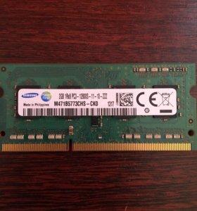 Оперативная память Самсунг 2гб.