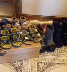 Обувь пакетом 23-25