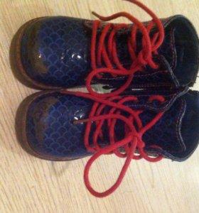 Натуральные кожаные ортопедические ботинки