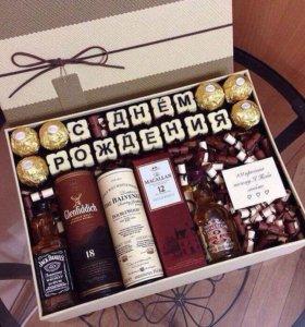 Подарки на праздник