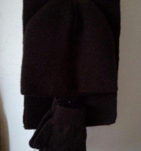 Шапка, шарф, пепчатки