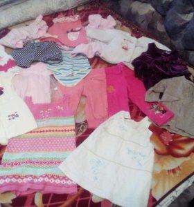 Пакет вещей на девочку 1 годик