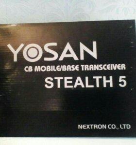 Рация Yosan Stealth 5