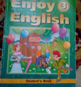 Английский, 3 класс