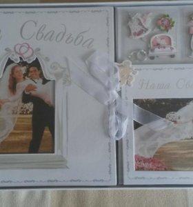 Свадебный альбом для жениха и невесты